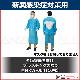 【介護従事者向け】新興感染症対策用プラスチックガウン  MMKW-004(10枚)【防護服 感染対策】