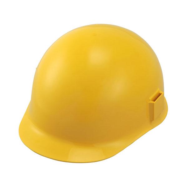 【スターライト】ヘルメット SS-20 ABS樹脂【作業用/工事用/産業用/防災用】