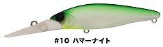 MAYOL80S(マイヨール80S)
