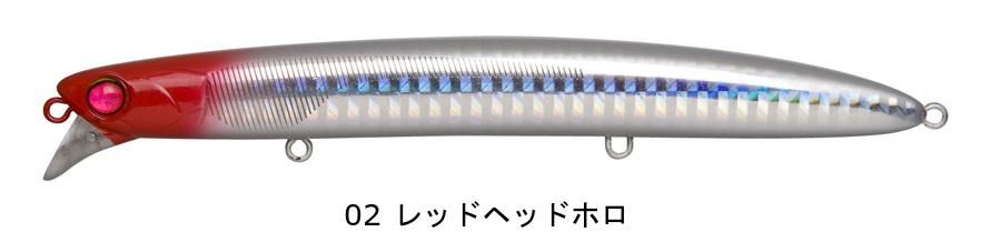 LAMMTARRA 130