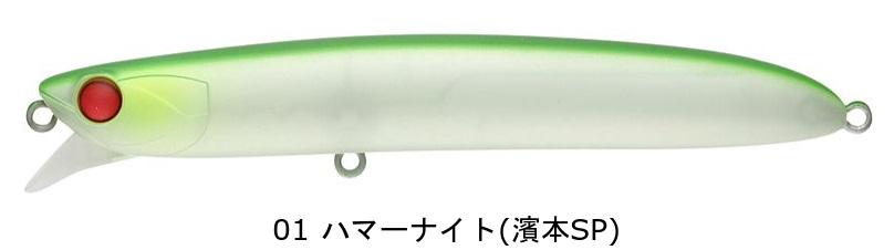 LAMMTARRA BADEL 105F