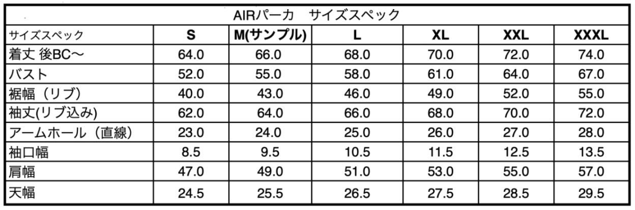 2020APIA AIRパーカ