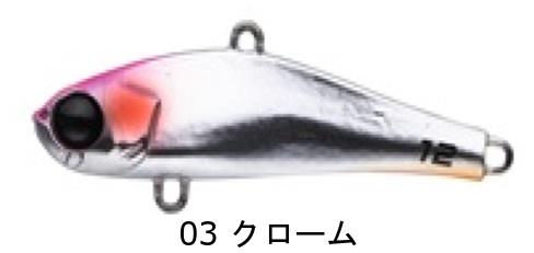 bit-V12