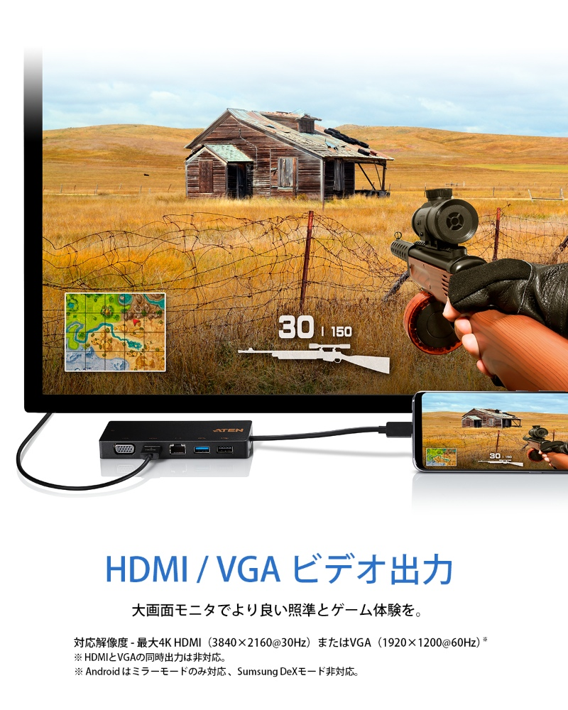 【生産終了モデル】UH3236【現品限り】
