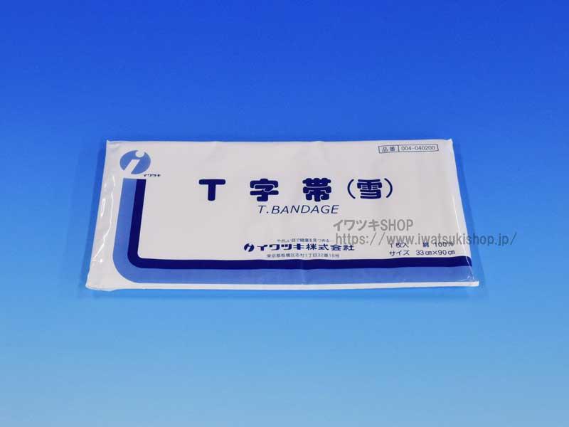 T字帯(綿タイプ) 25枚入(箱販売)