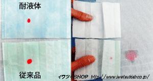 メディカルマスクM10 ブルー 50枚入