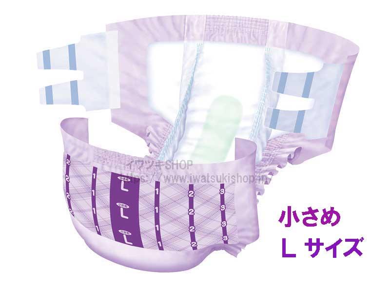 ハイドライエース簡単テープ止めタイプ【ケース販売】(吸収回数約3-5回分)