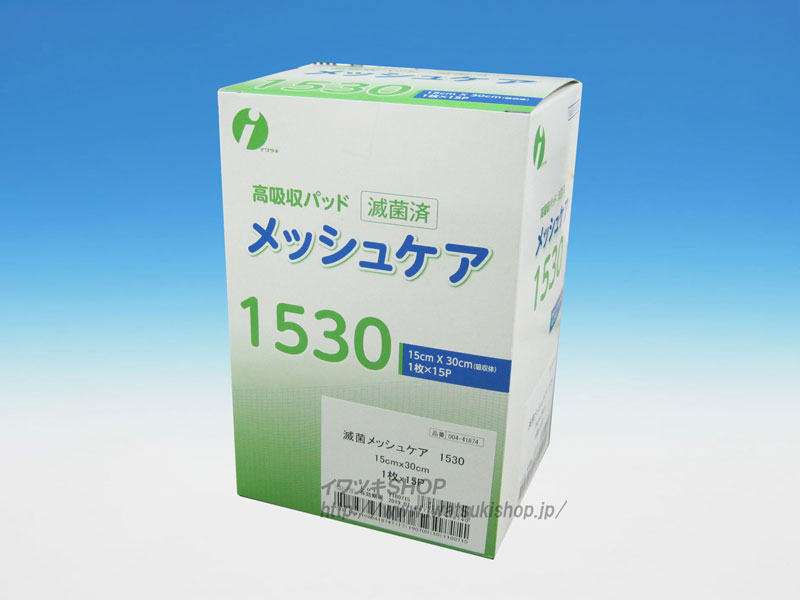 滅菌メッシュケア1530 15パック入