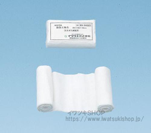 救急三角巾(滅菌済)105×105×150cm