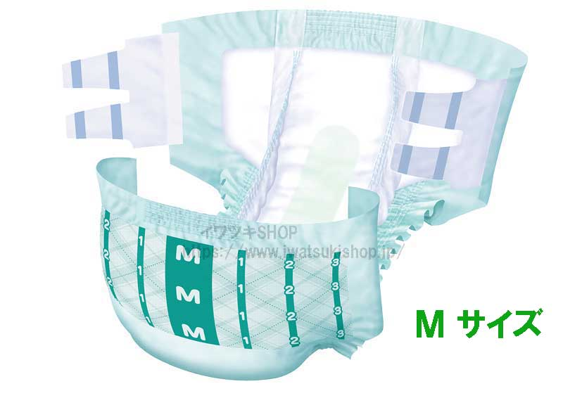 ハイドライエース簡単テープ止めタイプ【1袋販売】(吸収回数約3-5回分)