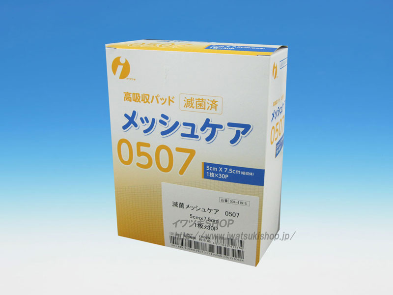 滅菌メッシュケア0507 30パック入