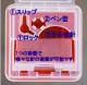 ハリクイ1L  50個入(ケース販売)