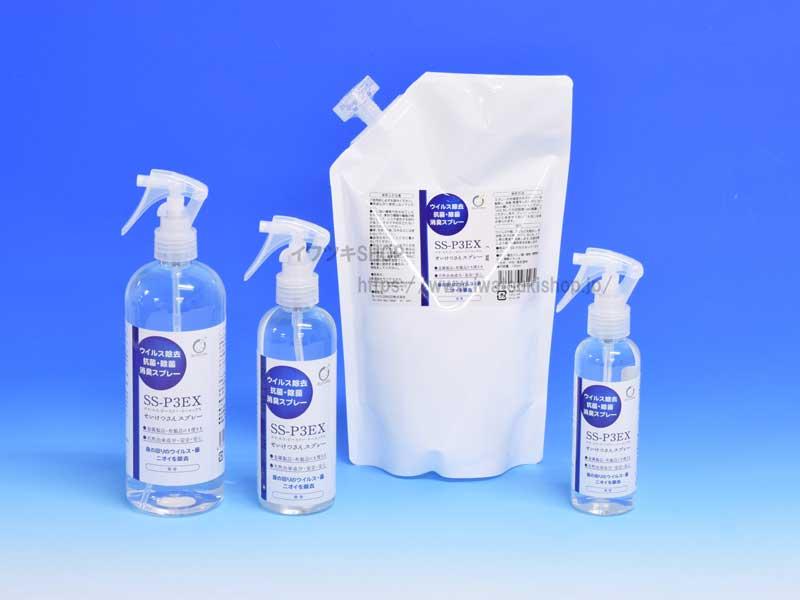 抗菌消臭剤 SS-P3EX 1リットル 詰替用