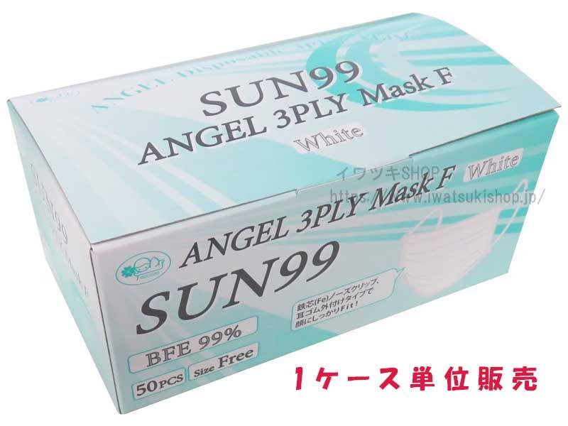 SUN99エンゼル3PLYサージカルマスク 50枚入×40箱入