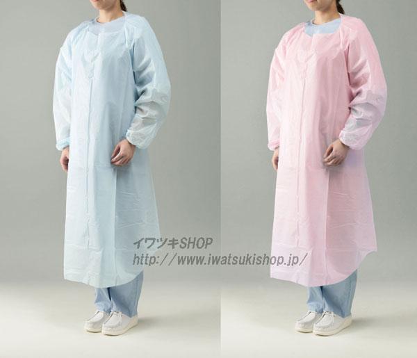 プラスチックエプロン袖付 ゴム袖タイプ