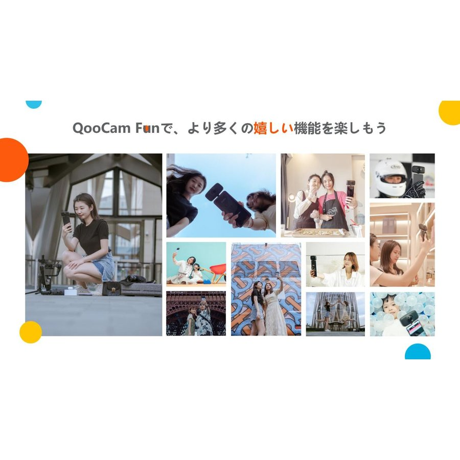 KANDAO QooCamFun Vlogカメラ 360度カメラ クーカムファン 全天球カメラ 360度カメラ 手ブレ補正 ビューティー機能 SNSシェア ライブ配信