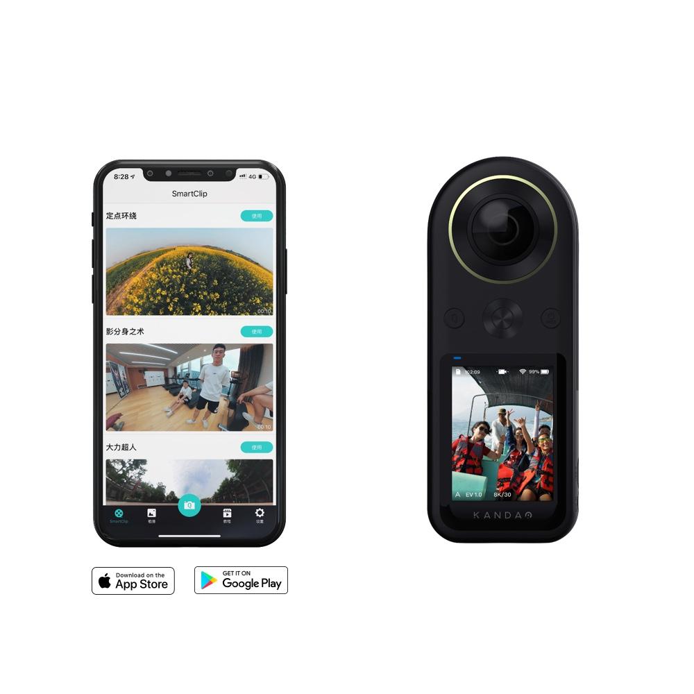 KANDAO QooCam8K 世界最小の8K 360度カメラスマートフォン用ホルダー付き自撮り棒