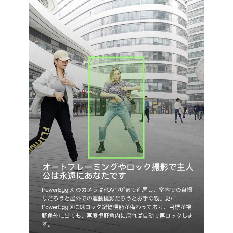 「新春初売り10倍ポイントアップ」PowerVision PowerEgg X エクスプローラ版 パワービジョン パワーエッグ X Explorer版 PEM10E AIカメラ ドローン 4K 自律式カメラ ハンディカメラ 高画質