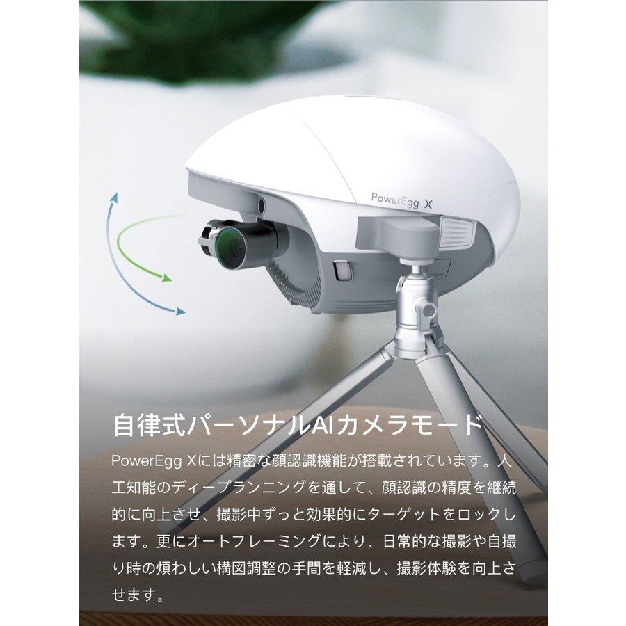 PowerVision PowerEgg X エクスプローラーPlus 版 パワービジョン パワーエッグ X PEXE10SP AIカメラ ドローン 4K 自律式カメラ ハンディカメラ 高画質