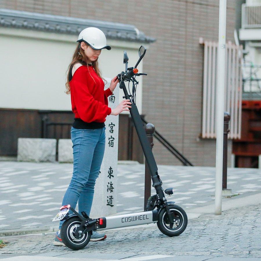 専用テールランプ・次世代型折り畳み式電動キックボード COSWHEEL EV Scooter 公道仕様2WAY乗りEVスクーター専用