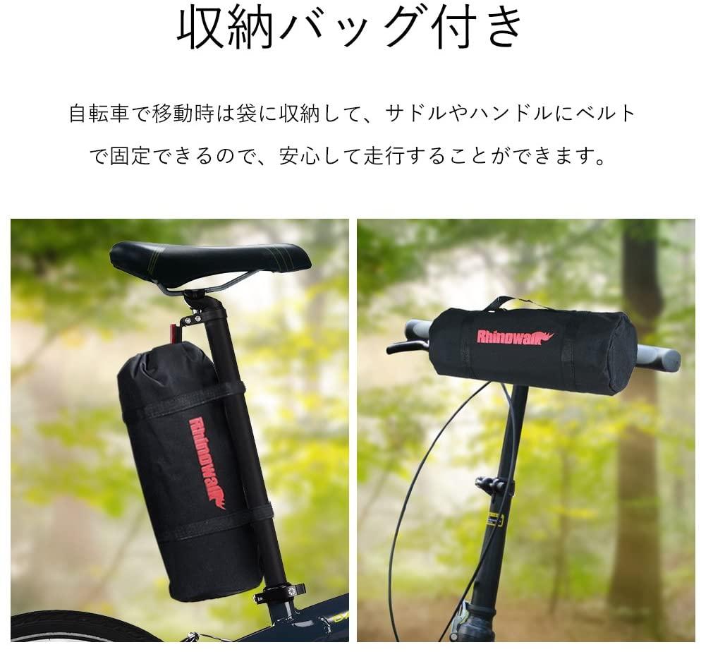 RICH BIT 自転車 ロードバイク 20インチ 折りたたみ自転車 輪行バッグ 20インチ対応 RICHBIT TOP730/TOP619/Qualisports