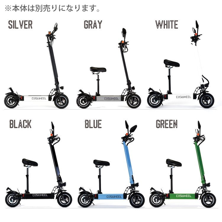 COSWHEEL EV SCOOTER 電動キックボード予備用バッテリー