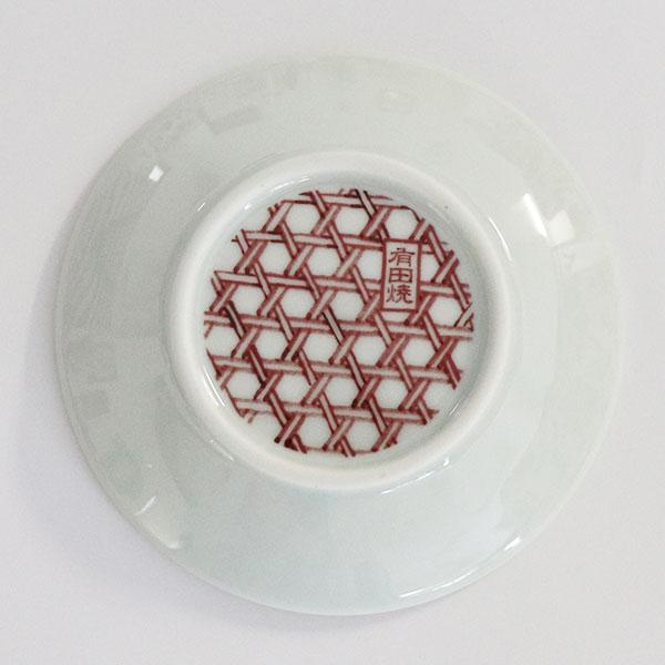 歴代エンブレム有田焼 豆皿(1919年エンブレム)