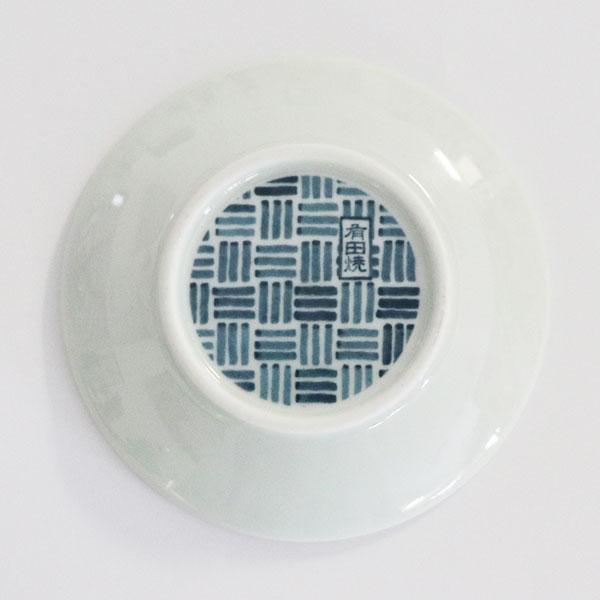 歴代エンブレム有田焼 豆皿(1950年エンブレム)