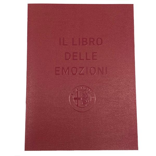 アルファ ロメオ創立110周年記念ブック『IL LIBRO DELLE EMOZIONI』