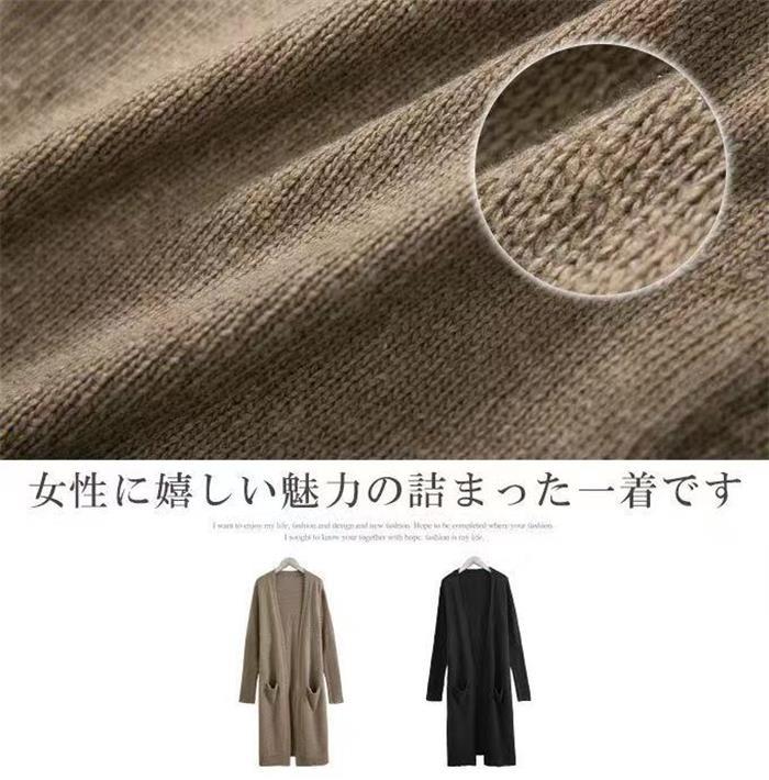 秋新作 ロングニット カーディガン アウター 暖か ノカラーニット コート コーディガン ポケット付き ゆったり レディース