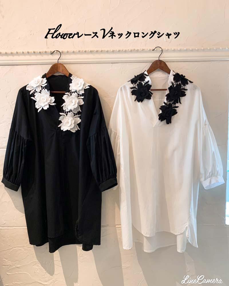 FlowerレースVネックロングシャツ