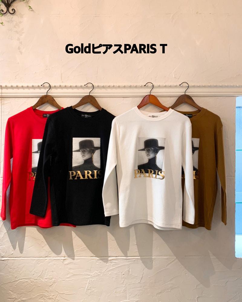 Goldピアス PARIST