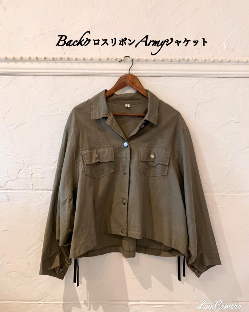 Backクロスリボン Armyジャケット