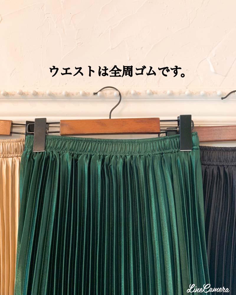 Glossyプリーツスカート