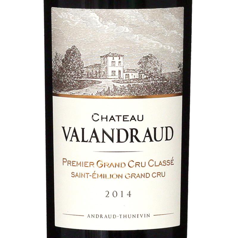 Chateau Valandraud 2014