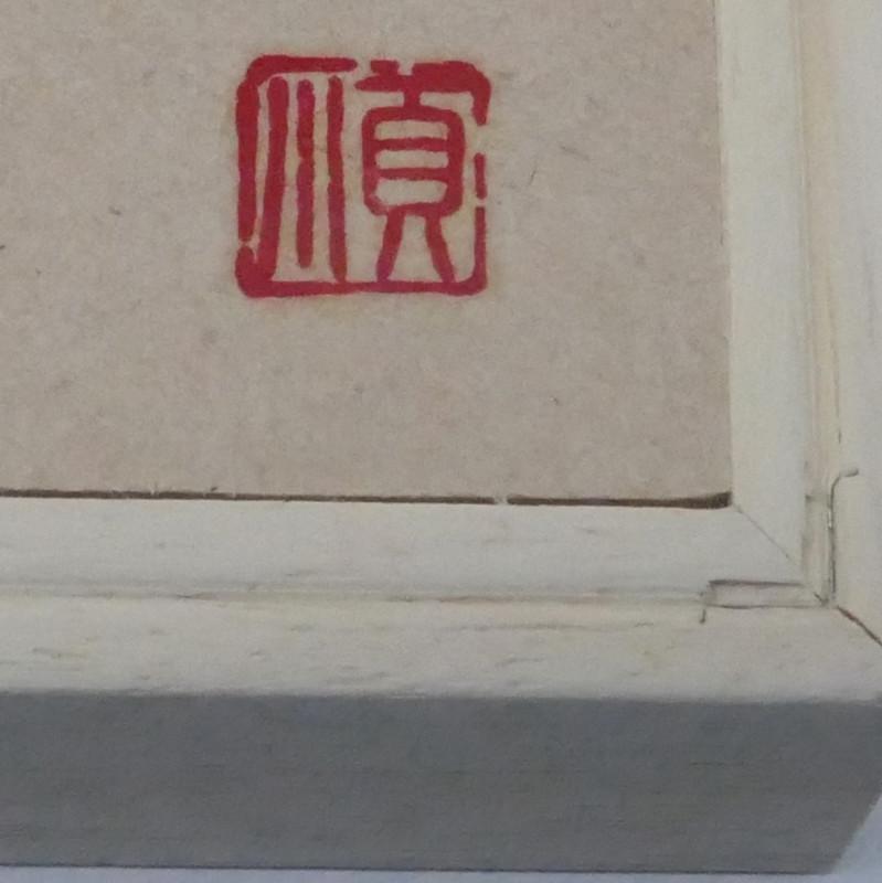 梅宮順子/日本画<br> 『昇り桜』(原画)2020'