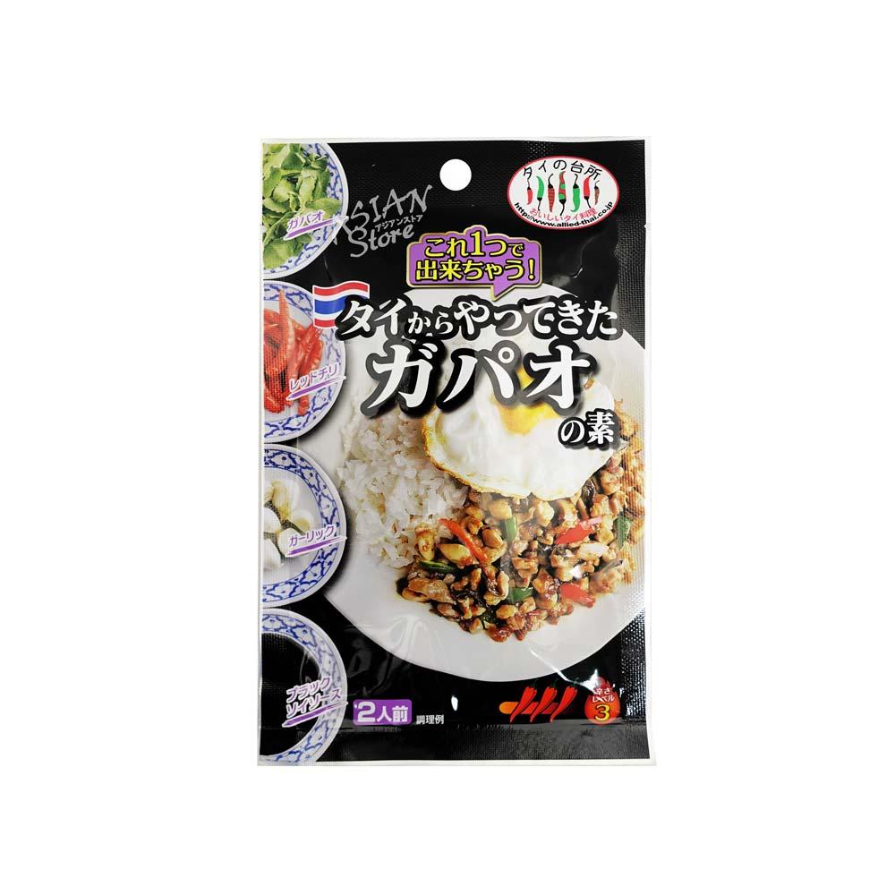 【常温便】タイからやってきたガパオの素/泰式炒鶏肉調料70g