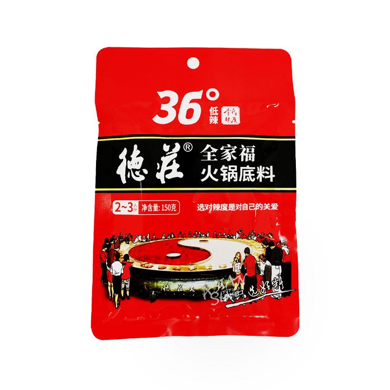 【常温便】重慶徳荘火鍋の素/重慶徳荘大火鍋(全家福)150g