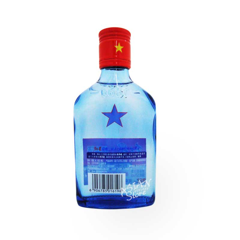 【常温便】【白酒】紅星二鍋頭棉柔8純粮150ml/53度