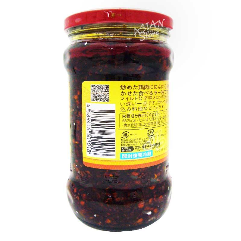 【常温便】【よりどり対象商品】ラオガンマー鶏肉入りラー油/老干媽風味鶏肉油辣椒280g