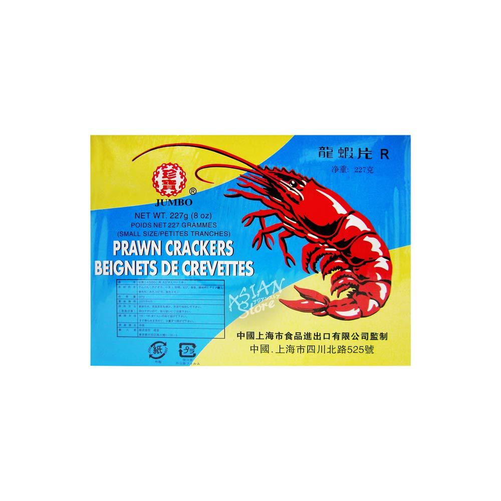 【常温便】JUMBOえびせんべい赤227g/珍宝龍蝦片紅色227g