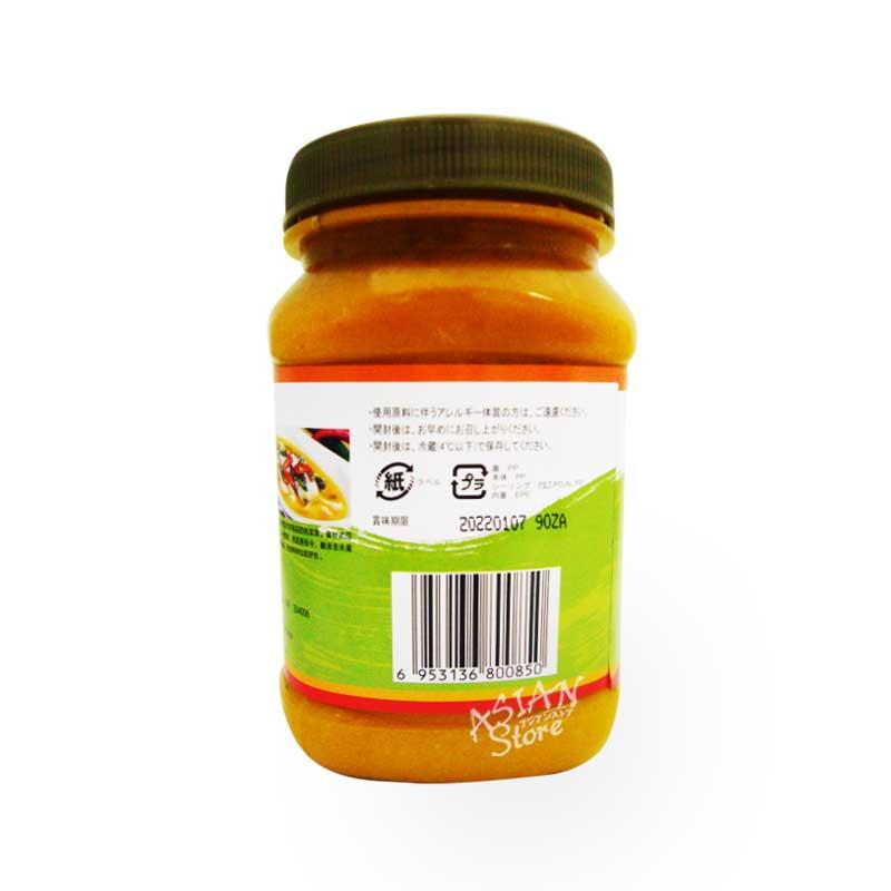 【常温便】酸辣湯スープの素/味達美酸湯醤 580g