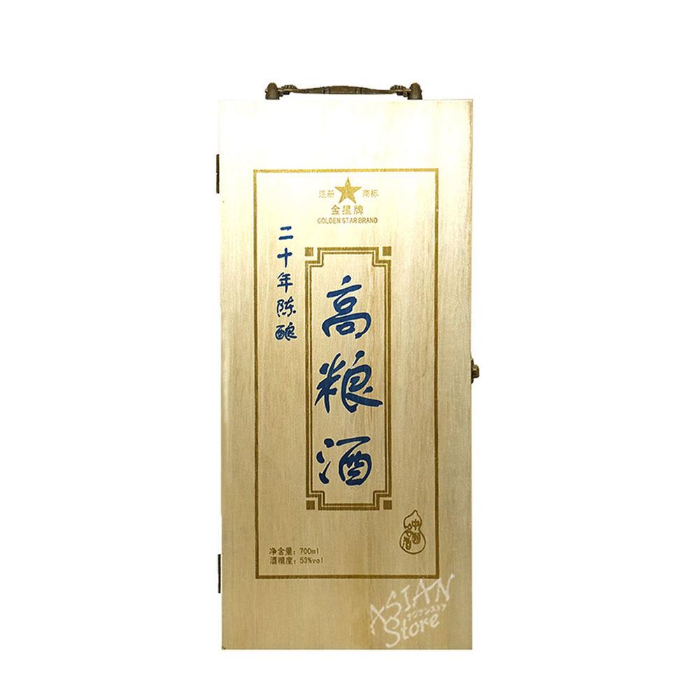 【常温便】【白酒】二十年陳醸高粱酒700ml/53度