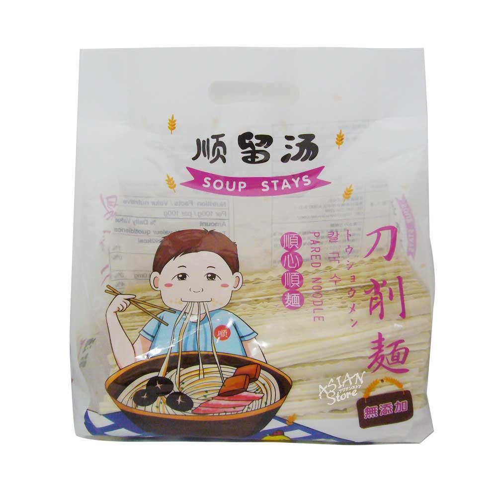 【常温便】順留湯無添加とうしょうめん/刀削麺1000g業務用