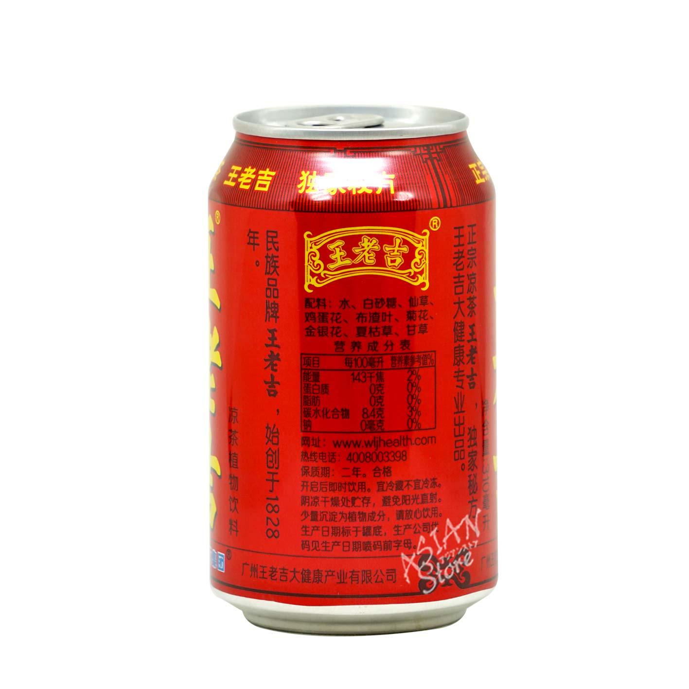【常温便】(缶)中国大人気健康茶 ワンラオジー/涼茶 王老吉310ml