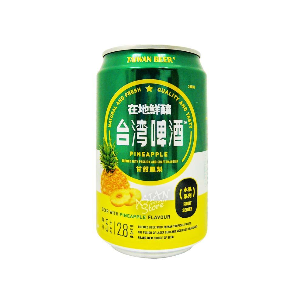 【常温便】【ビール】台湾ビールフルーツシリーズ パイナップル甘甜鳳梨330ml(缶)2.8度