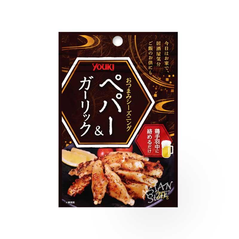 【常温便】ユウキI鶏手羽用シーズニング(ペパー&ガーリック)/YOUKI鶏翅用蒜香胡椒調味料 20g