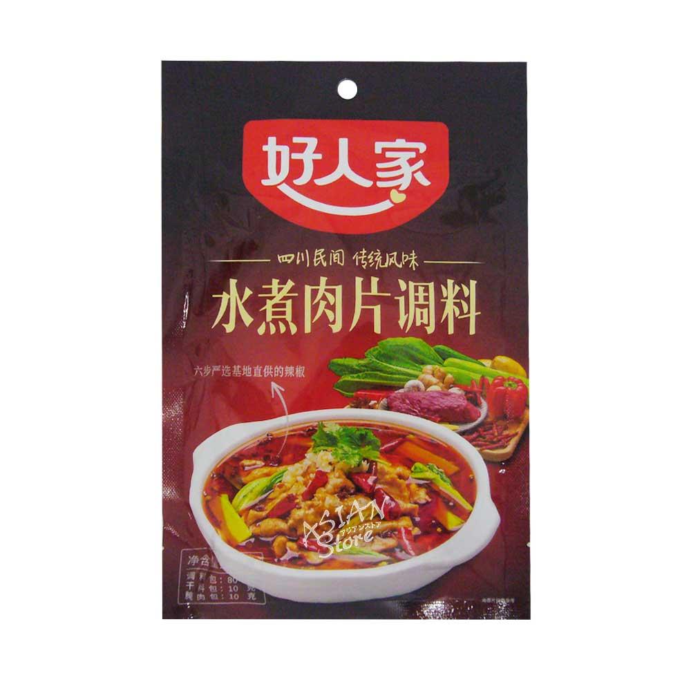 【常温便】好人家水煮用辛味調味料100g/好人家水煮肉片調料100g