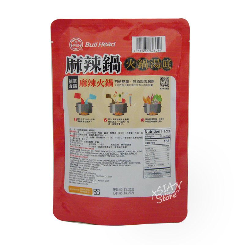 【常温便】麻辣火鍋の素/牛頭牌麻辣鍋火鍋湯底(麻辣味)350g