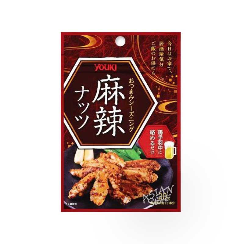 【常温便】ユウキI鶏手羽用シーズニング(麻辣ナッツ)/YOUKI鶏翅用麻辣調味料 20g